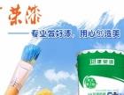 供应内墙乳胶漆价格 内墙乳胶漆批发 绿色环保乳胶漆