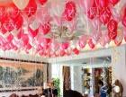 宝宝百天宴气球婚礼布置策划求婚告白策划布置