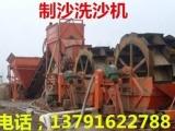 厂家提供制砂挖斗洗沙机生产线价格