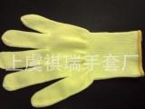 13针凯夫拉防割手套外贸手套防高温手套耐