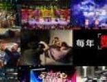 重庆摄影摄像丨会议摄像丨活动摄像丨网络直播丨航拍