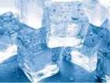 淄博工业降温冰块批发,工业冰块批发公司