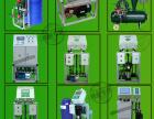 铁岭农业水肥一体化生产商准确控制施肥数量和时间欢迎来指导