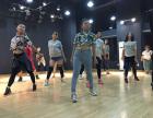 南通爵士舞初级培训机构,莉娅教学专业