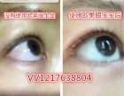 欧果眼宝宝眼贴对眼睛有效吗多少钱有副作用吗