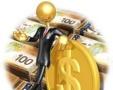 房产抵押、中小企业贷款 单天可拿钱