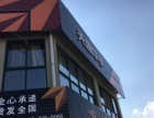 天地华宇物流,繁昌县服务网点开通了