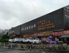 坪山比亚迪40平米烧烤快餐店转让可空转