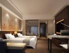 重庆云阳 丰都 武隆假日酒店宾馆装修设计流程