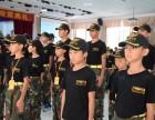 2018年广州冬令营机构穗鹰文化招生之 十四天领袖营行程