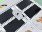 出售二手苹果手机