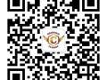 上海闸北区代理记账公司 财务公司