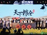 永宁展会活动会议摄影摄像婚礼跟拍照片直播合唱站架租