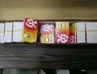 0月租卡销售流量卡注册卡语音卡等