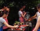 长沙别墅趴适合朋友聚会、班级活动的地方好玩户外烧烤