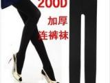 秋冬袜子 加厚200D天鹅绒连裤袜 不透肉九分裤 踩脚裤 打底裤