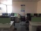 310平方居家型精装办公写字楼,送2个月房租租金