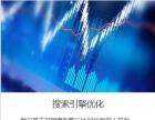 郑州专业做网站、网站竞价、托管、代运营!