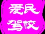 上海B2货车驾校本地学本地考外地人也可以考