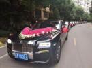 长沙红思令婚车行专业诚信优价提供长沙婚车租赁服务