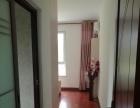 上海北路 青湖欢乐街旁 杨坊山庄 精装2房出租 拎包入住