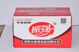 湖南专业彩印纸箱厂家,批发彩印纸箱