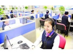 欢迎进入~!上海SKG空调-全国SKG售后服务热线电话