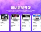 微 信公众号营销推广/有赞微商城/小程序/三级分销
