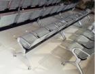 重庆凯佳直销机场椅排椅地铁公园银行大厅铁制长椅四人位长价格优
