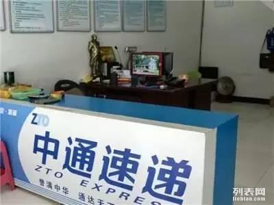 重庆中通快递业务部 免费上门收件