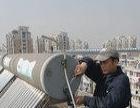 宁海社区服务专业空调清洗,维修,保养。
