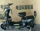 新款全新品牌电动车980