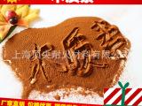 【顶央】厂家直销木质素磺酸钙