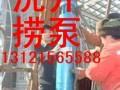 朝阳区专业维修排污泵公司 西城排污水泵维修保养