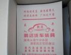 本公司专业生产一次性汽车脚垫纸5000包邮,水洗皮叶子板护垫