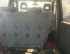 开瑞优优2010款 1.1 手动 舒适型-开瑞优优面包车 特价1