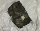 青岛回收镨钕金属青岛回收钕铁硼电镀废料