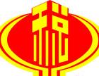 汉口火车站华南果批市场找财务会计报税做帐去税务局认证进项票