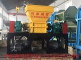 新型木材撕碎机生产线厂家直销 现货供应