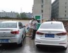 扬子洗车机加盟 环保机械 投资金额 1-5万元