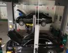 福州汽车保养维修道路救援修复凹陷喷漆镀膜抛光洗车