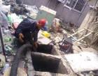 专业疏通下水道,马桶,地漏.厕所 维修马桶水管龙头.清理化粪