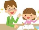 北京高中晚间补习班,高三英语培训辅导班哪家好