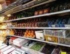 论项目对水果店投资的重要性