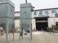 秦皇岛哪里有专业的单机脉冲布袋除尘器,江苏布袋除尘器