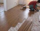梅州市梅江区梅县大埔蕉岭平远兴宁专业木地板安装维修师傅电话