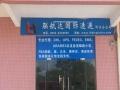 出租阳东仓库,超低价