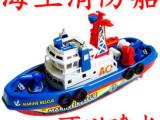 消防船电动船模型 儿童电动玩具船航母军舰非遥控海上战舰
