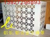 锡林郭勒盟空调罩厂家