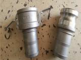 304不锈钢接头 不锈钢接头不锈钢接头生产厂家